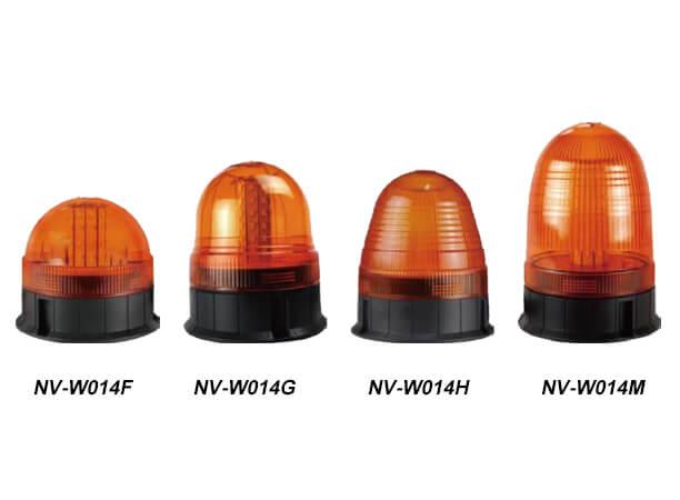 High Powered Magnetic LED Strobe Beacon Light